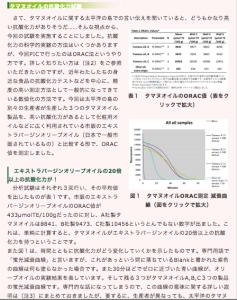 スクリーンショット 2015-01-16 23.26.52